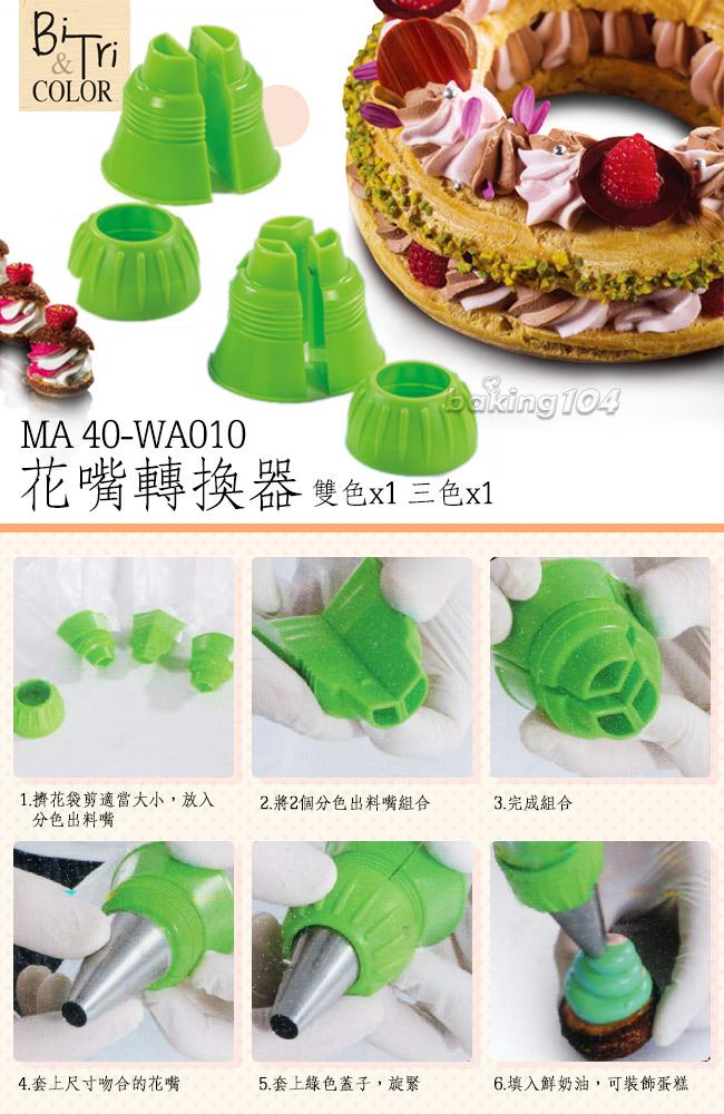 ma-40-wa010_02.jpg (650×1000)