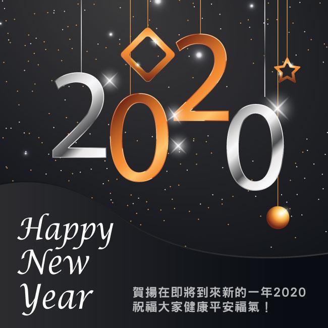 191231_01sb.jpg (650×650)