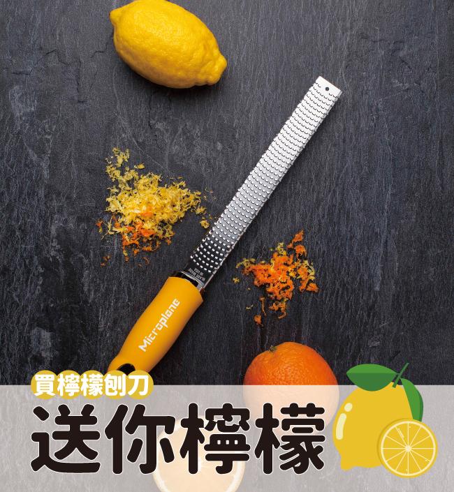 新聞稿_mp.jpg (650×705)